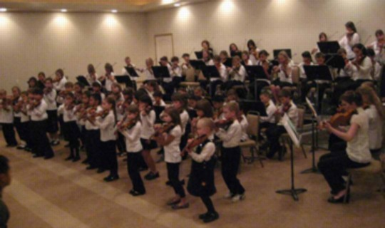 Photograph of Strings in the Schools concert